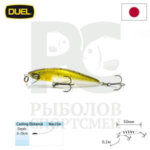 "Воблер ""Duel"" Hardcore Minnow Bass  50mm F1038-GSAY"