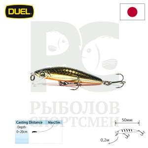 "Воблер ""Duel"" Hardcore Minnow Bass  50mm F1038-HGBL"