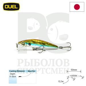 "Воблер ""Duel"" Hardcore Minnow Bass  50mm F1038-HSH"