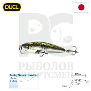 "Воблер ""Duel"" Hardcore Minnow Bass  50mm F1038-HSM"