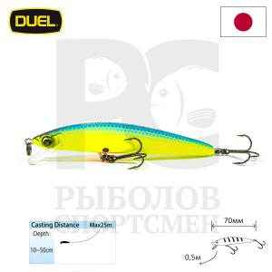 "Воблер ""Duel"" Hardcore Minnow Bass  70mm F1039-MBCL"